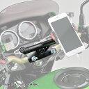【在庫あり】DAYTONA デイトナ 各種電子機器マウント・オプション マルチバーUSB電源 5V2.1A ハンドルポストクランプタイプ サイズ:ショート(全長100mm/高さ34.3mm)