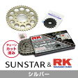 SUNSTAR サンスター フロント・リアスプロケット&チェーン・カシメジョイントセット チェーン銘柄:RK製GP530X-XW(シルバーチェーン) GSX-R1100