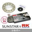 SUNSTAR サンスター スプロケット フロント・リアスプロケット&チェーン・カシメジョイントセット(530コンバート用)【特価商品】 チェーン銘柄:RK製GP530X-XW(シルバーチェーン) CB1300スーパーフォア