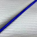 GRONDEMENT グロンドマン その他シートパーツ 国産シートカバー 被せタイプ カラー:カーボンシルバー/青パイピング スマートディオ