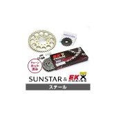 【セール特価!】SUNSTAR サンスター フロント・リアスプロケット&チェーン・カシメジョイントセット チェーン銘柄:EK製STD525ZVX3(スチールチェーン) Z1000