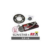 SUNSTAR サンスター スプロケット フロント・リアスプロケット&チェーン・カシメジョイントセット【特価商品】 チェーン銘柄:EK製STD525SRX2(スチールチェーン) W400