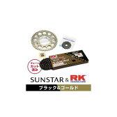 SUNSTAR サンスター フロント・リアスプロケット&チェーン・カシメジョイントセット YAMAHA MT-07 14-15