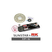 SUNSTAR サンスター フロント・リアスプロケット&チェーン・カシメジョイントセット SUZUKI GSR250/S/F 12-15