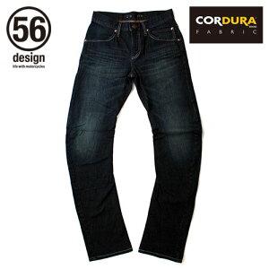 56デザイン デニムパンツ・ジーンズ 56design×EDWIN 056 Rider Jeans CORDURA (R) [ライダージーンズ コーデュラ] サ...