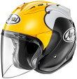 【セール特価!】Arai アライ ジェットヘルメット SZ-RAM4 KENNY [SZ-ラム4 ケニー]ヘルメット サイズ:61-62cm(XL)