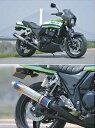 SANSEI RACING サンセイレーシング スリップオンマフラー ZNIC リアエキゾーストマフラー ZRX400
