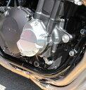 【セール特価!】POSH Faith ポッシュ フェイス ガード・スライダー エンジンガード カラー:シルバー CB1300スーパーフォア CB1300スーパーボルドール