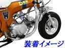 田中商会 ダックス用 アルミサブフレーム DAX [ダックス]