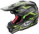 Arai アライ オフロードヘルメット V-CROSS4 SLY [Vクロス4 スライ] ヘルメット サイズ:L(59-60cm)
