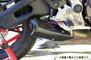 【セール特価!】SSK エスエスケー その他マフラーパーツ マフラーカバー ドライカーボン タイプ:平織り艶あり MT-07/MT-07 ABS 2014-