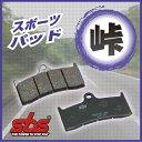 【在庫あり】【セール特価!】 SBS ブレーキパッド・シュー レーシングカーボン 720RQ ブレーキパッド A.P.ロッキードキャリパー CP-4484-2S0/3S0