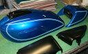 バイクペイント.com Bike Paint.com スプレータイプ塗料 GS400E1(GSII型)輸出 キャンディーブルー図面つきウレタン塗料セット 輸出バージョン(サイドカーバー艶消し) GS400