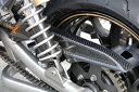 【セール特価!】 Magical Racing マジカルレーシング その他外装関連パーツ チェーンガード 素材:綾織りカーボン製 ZRX1200ダエグ