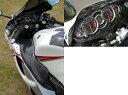 【セール特価!】Magical Racing マジカルレーシング その他外装関連パーツ カウルインナーパネル 素材:綾織りカーボン GSX1300R HAYABUSA [ハヤブサ]