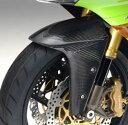 【セール特価!】 Magical Racing マジカルレーシング フロントフェンダー 素材:FRP製(ブラック) ZX-10R