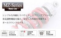 YSSリアサスペンションMONOLINEリアシングルショック【MZシリーズ】MZ366TZR250