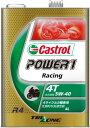 【在庫あり】【イベント開催中!】 Castrol カストロール POWER1 RACING 4T パワー1 レーシング 4T 5W-40 4L 4サイクルオイル 全合成油