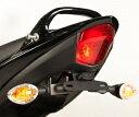 【在庫あり】R&G アールアンドジー フェンダーレスキット フェンダーレスキット【Tail Tidy】■ Bandit1250 [バンディット] Bandit1250 [バンディット]GT (カウル車) Bandit650 [バンディット650]