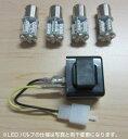 ODAX オダックス 各種バルブ LEDウインカーバルブセット ZX-14 06-13 ZX-14R ZZR1400