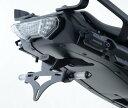 R&G アールアンドジー フェンダーレスキット フェンダーレスキット【Tail Tidy】■ MT-09 Tracer [トレーサー] - FJ-09