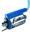 Faito ファイト イグニッションコイル・ポイント・イグナイター関連 レーシングイグニッションコイル 7400