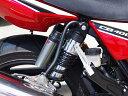 【在庫あり】【イベント開催中!】 BABYFACE ベビーフェイス マフラーステー類 サイレンサーハンガー カラー:ブラック CB400SF