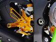 【セール特価!】 BABYFACE ベビーフェイス バックステップキット カラー:ゴールド ZX-10R