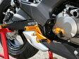【セール特価!】 BABYFACE ベビーフェイス バックステップキット カラー:ゴールド Z125 Pro (16-)