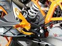 【セール特価!】 BABYFACE ベビーフェイス バックステップキット カラー:ブラック RC125 RC390