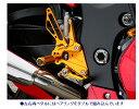 【在庫あり】【イベント開催中!】 BABYFACE ベビーフェイス バックステップ カラー:ブラック GSX1300R ハヤブサ(隼)