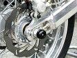 【セール特価!】 BABYFACE ベビーフェイス ガード・スライダー アクスルプロテクター カラー:ブラック