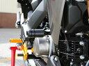 【セール特価!】 BABYFACE ベビーフェイス ガード・スライダー エンジンスライダー Z125 Pro (16-)