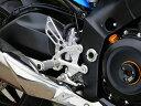 【セール特価!】 BABYFACE ベビーフェイス バックステップキット逆チェンジモデル カラー:シルバー GSX-S1000F