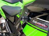 【セール特価!】 BABYFACE ベビーフェイス ガード・スライダー フレームスライダー Ninja250・フレームスライダー 13-