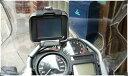 Hornig ホーニグ 各種電子機器マウント・オプション Tomtom GPSマウント R 1200 GS / ADVENTURE