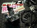 【セール特価!】M-Factory エムファクトリー デロルト 19Φキャブレター SUPER9 50