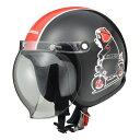 【在庫あり】HONDA RIDING GEAR ホンダ ライディングギア ジェットヘルメット くまモンヘルメット サイズ:M