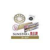 SUNSTAR サンスター フロント・リアスプロケット&チェーン・カシメジョイントセット チェーン銘柄:DID製GG525ZVM-X(ゴールドチェーン) GSX-S1000 GSX-S1000F