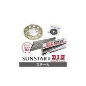 SUNSTAR サンスター フロント・リアスプロケット&チェーン・カシメジョイントセット チェーン銘柄:DID製STD525VX(スチールチェーン) ZRX400/II