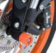 R&G アールアンドジー ガード・スライダー フォークプロテクター・ガード【Fork Protectors】■ カラー:オレンジ