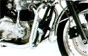 【在庫あり】KAWASAKI カワサキ ガード・スライダー 大型エンジンガード W400 W650