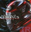Arai アライ フルフェイスヘルメット RAPIDE-IR CHRONUS [ラパイド-IR クロノス] ヘルメット サイズ:L(59-60cm)
