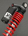 【セール特価!】YSS リアサスペンション SPORTS LINE リアツインショック 【Gシリーズ】 G362 スプリングカラー:レッド(シングルレート・25N/mm) ボディーカラー:ブラック BALIUS II