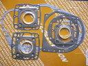 DOREMI COLLECTION ドレミコレクション GT380ガスケットセット GT380