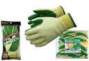 MITANI ミタニコーポレーション その他グローブ ゴム張り手袋 PALM GREEN パームグリーン 入数:1双