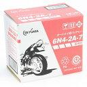 【在庫あり】GS YUASA GSユアサ 6N4-2A-7 オートバイ用 開放型6Vバッテリー シャリィCF50 シャリィCF70 ジャズ(JAZZ) スージー FA50 スーパーカブ70