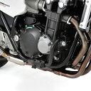 【イベント開催中!】 DAYTONA デイトナ ガード スライダー パイプエンジンガード CB1300SF(03-16) CB1300SB(05-16)
