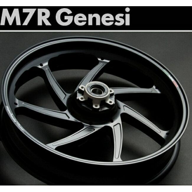 MARCHESINI マルケジーニ ホイール本体 マグネシウム鍛造ホイール M7R Genesi [ジュネシ] カラー:RACING BLACK-2(艶消しブラック) GSX-R1000 17-
