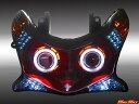 MADMAX マッドマックス ヘッドライト本体・ライトリム/ケース HIDプロジェクターヘッドライト PCX125 PCX150
